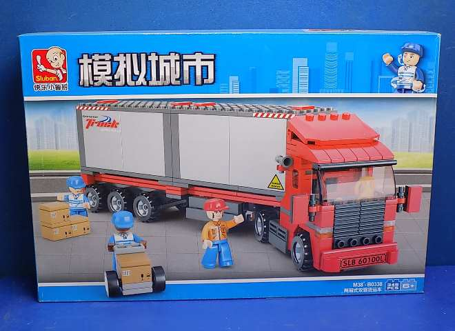 Twin Container Truck / Lorry 345pcs - Compatible Building Blocks