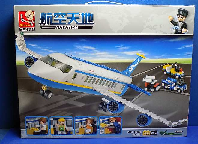 Jet Passenger Airplane w/ Figures 463pcs - Compatible Building Blocks