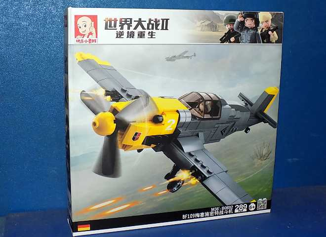 Me Bf109 289pcs - Compatible Blocks