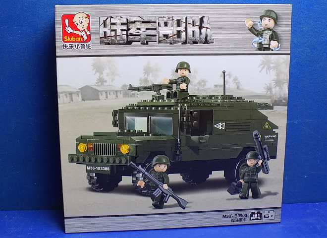 Military Humvee 191pcs - Compatible Building Blocks