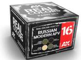 AK Interactive 10ml x4 RCS016 Real Colors Lacquer Paint Set - Russian Modern AFV