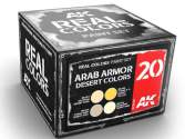 AK Interactive 10ml x4 RCS020 Real Colors Lacquer Paint Set - Arab Army Desert