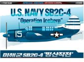 Academy 1/72 12545 USN NAVY SB2C-4 Operation Iceberg