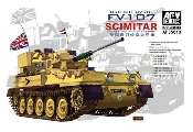 AFV Club 1/35 35013 British FV107 Scimitar
