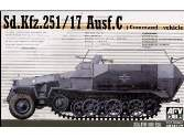AFV Club 1/35 35117 Sd.Kfz.251/17 Ausf.C Command Vehicle