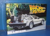 Aoshima 1/24 01185 De Lorean from Back To The Future 1