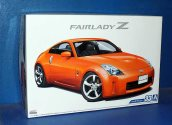 Aoshima 1/24 05308 Nissan Z33 Fairlady Z Version ST 2007