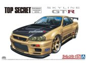 Aoshima 1/24 05984 Top Secret BNR34 Skyline GT-R '02 (Nissan)