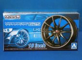 Aoshima 1/24 06118 VOLK RACING G25 18 inch Wheel and Tyre Set