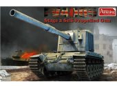 Amusing Hobby 1/35 35A029 British FV4005 Stage 2 Self Propelled Gun