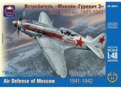 Ark Models 1/48 48013 Mig-3 Air Defence Moscow 1941-42