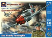 Ark Models 1/48 48043 Yak-7B