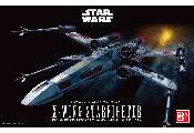 Bandai 1/72 01200 Star Wars: X-Wing Starfighter