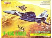 Dragon 1/144 4564 F-15C Eagle