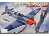 Eastern Express 1/72 72220 Yak-7B