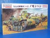 Fine Molds 1/35 FM48 IJN Type 95 Light Tank Ha-Go Khaikhin