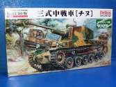 Fine Molds 1/35 FM55 IJA Type 3 Medium Tank Chi-Nu