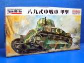 Fine Molds 1/35 FM56 IJA Type 89 Medium Tank Ko