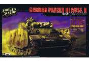 Forces Of Valor 1/72 873008A Panzer III Ausf N Kursk 43
