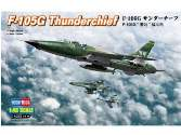 Hobbyboss 1/48 80333 Republic F-105G Thunderchief