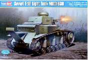 Hobbyboss 1/35 83874 Soviet T-18 Light Tank (Mod. 1930)