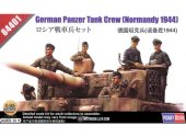 Hobbyboss 1/35 84401 German Panzer Tank Crew - Normandy 1944