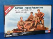 Hobbyboss 1/35 84409 German Tropical Panzer Crew