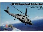 Hobbyboss 1/72 87233 HH-60H Rescue Hawk (late)