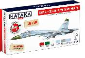 Hataka 6 x 17ml AS104 Acrylic Paint Set - Early Su-27S/P/UB Flanker-B/C