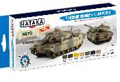 Hataka 8 x 17ml BS77 Acrylic Paint Set - Modern British Army & RAF AFV (for hand brushing)