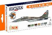 Hataka 6 x 17ml CS105 Lacquer Paint Set - MiG-29A UB 4-colour scheme