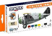 Hataka 6 x 17ml CS54 Lacquer Paint Set - Early USN & USMC Section Colours