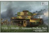 IBG 1/72 72055 Chi-He Type 1 - Japanese Medium Tank