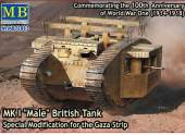 Master Box 1/72 72003 MK I Male British Tank, Special Modification for the Gaza Strip