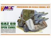 Mac Distribution 1/87 87051 GAZ-69 w/ Anti-Tank Rocket 2P26