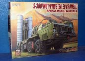 Model Collect 1/72 72085 S-300PMU1/PMU2(SA-20 Grumble)5P85SE Missile Launcher