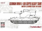 Model Collect 1/72 72133 German WWII E-100 Super Heavy Tank w/ 128mm Flak 40