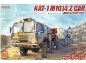 Model Collect 1/72 72191 KAT-1 M1014 2x Trucks w/ Etch Sets