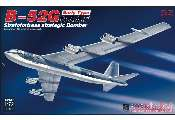 Model Collect 1/72 72207 Boeing B-52G Stratofortress early type U.S.A.F stratofortress strategic bomber
