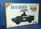 Cyber Hobby 1/35 9138 SA-9 Gaskin w/ Rifle Troops Date: 00's
