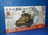 AFV Club 1/35 35S60 M5A1 Stuart Light Tank Date: 00's
