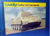 Dragon 1/35 6813 Pz.Beob Wg.V Panther Ausf.D Date: 00's