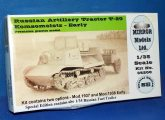 Mirror Models 1/35 35200 Russian Artillery Tractor T-20 Date: 00's