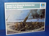 Trumpeter 1/35 02342 Soviet 52-K 85mm Air Defence Gun M1943 Date: 00's