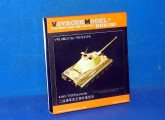 Voyager 1/48 VPE48027 King Tiger Porsche Photo Etch Set for Tamiya 32539 Kit Date: 00's