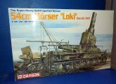 Dragon 1/35 6181 54cm Morser Loki (No Instructions) Date: 00's