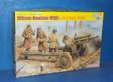 Dragon 1/35 6499 105mm Howitzer M2A1 w/ M2A1 Carriage Date: 00's