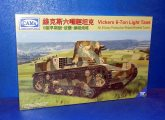 CAMS 1/35 35005 Vickers 6 Ton Light Tank Date: 00's
