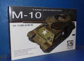 AFV Club 1/35 35024 M-10 Tank Destroyer Date: 00's