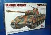 Tamiya 1/35 35170 Panther Type G Early Date: 00's